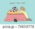 年賀状丑年2021年こたつと猫青緑 70659778