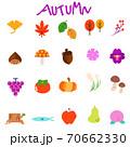 秋のイラストアイコン素材セット 70662330