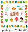 秋のイラストアイコン素材 70662589