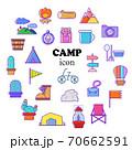 アウトドア・キャンプイラストアイコンセット 70662591