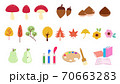 秋のアイコンイラストのセット 70663283