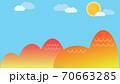 紅葉した山の風景イラスト 70663285