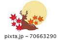鹿ともみじの和風イラスト 70663290