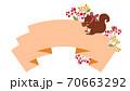 リスとリボンの装飾ラベル 70663292