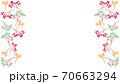 植物と木の実のフレーム 70663294