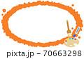 絵の具とパレットの飾りフレーム 70663298