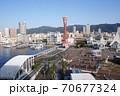 神戸ハーバーランド 70677324