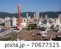 神戸ハーバーランド 70677325