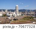 神戸ハーバーランド 70677328