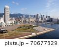 神戸ハーバーランド 70677329