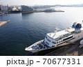 神戸ハーバーランド 70677331