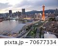 神戸ハーバーランド 70677334