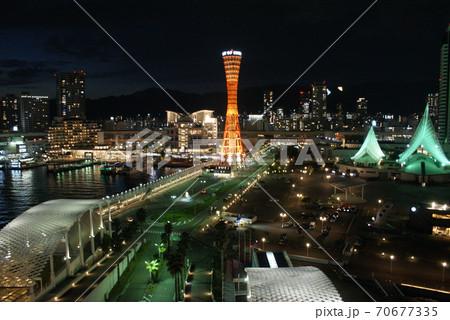 神戸ハーバーランド 70677335