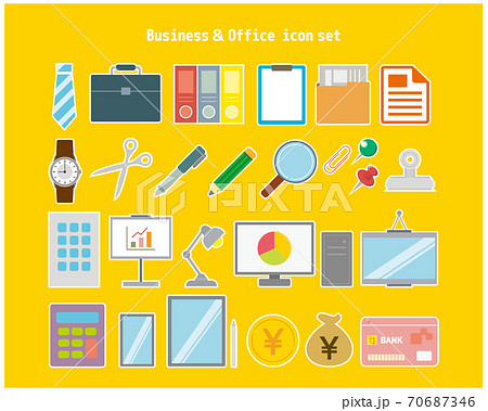 オフィス・仕事のベクターイラスト ビジネスアイコンセット 70687346