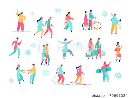 冬を楽しむおしゃれなの人々イラスト 70691024