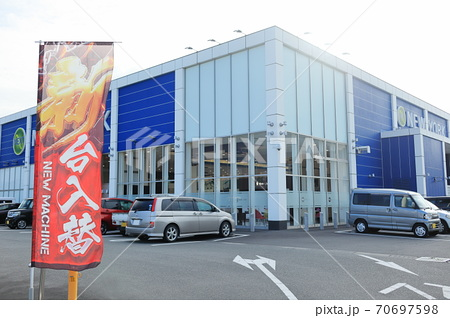 パチンコ店 新台入替イメージ 70697598