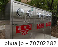 屋外消火栓設備 70702282