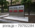 屋外消火栓設備 70702284