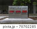 屋外消火栓設備 70702285