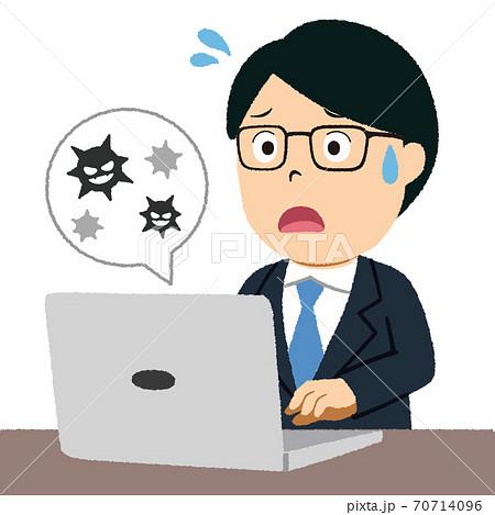 パソコンにウィルスが侵入し戸惑う男性 70714096