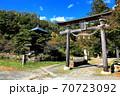 県指定有形文化座安久津八幡神社三重塔  70723092