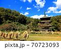 県指定有形文化座安久津八幡神社三重塔  70723093
