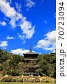 県指定有形文化座安久津八幡神社三重塔  70723094