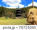 県指定有形文化座安久津八幡神社三重塔  70723095