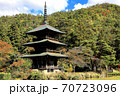県指定有形文化座安久津八幡神社三重塔  70723096