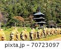 県指定有形文化座安久津八幡神社三重塔  70723097