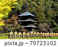 県指定有形文化座安久津八幡神社三重塔  70723102