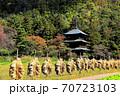 県指定有形文化座安久津八幡神社三重塔  70723103