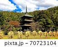 県指定有形文化座安久津八幡神社三重塔  70723104