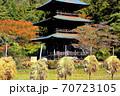 県指定有形文化座安久津八幡神社三重塔  70723105