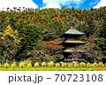 県指定有形文化座安久津八幡神社三重塔  70723108