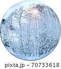 透過性PNG写真 クリスマス素材 Web素材 クリスタルボール 球 70733618