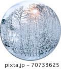 透過性PNG写真 クリスマス素材 Web素材 クリスタルボール 球 70733625
