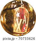 透過性PNG写真 クリスマス素材 Web素材 クリスタルボール 球 70733626