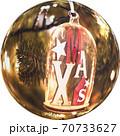 透過性PNG写真 クリスマス素材 Web素材 クリスタルボール 球 70733627