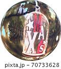 透過性PNG写真 クリスマス素材 Web素材 クリスタルボール 球 70733628