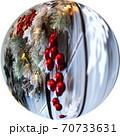 透過性PNG写真 クリスマス素材 Web素材 クリスタルボール 球 70733631