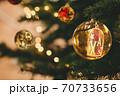 コピースペースがあるクリスマスツリーの写真 70733656