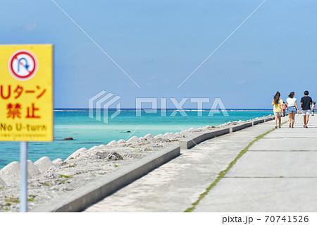 Uターン禁止標識とオーシャンブルーの海 70741526