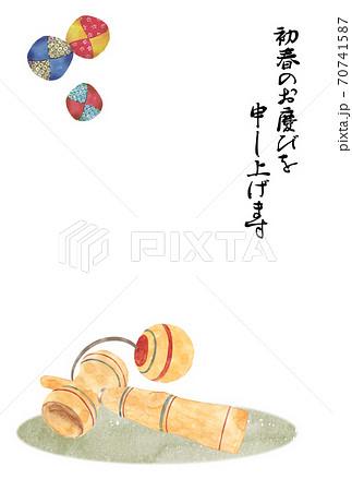 けん玉とお手玉の年賀状 70741587