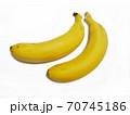 完熟バナナ 熟したバナナ 2本 70745186