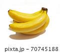 完熟バナナ 熟したバナナ 70745188