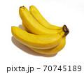 完熟バナナ 熟したバナナ 70745189