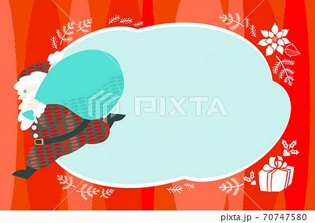 クリスマスの背景イラスト - 横長・長方形 70747580
