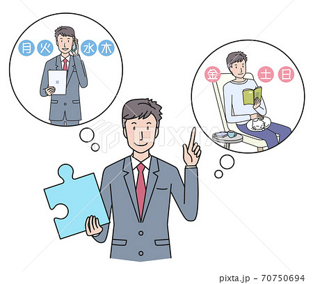 働き方を考えるビジネスマン 70750694