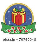 クリスマスプレゼント 70760048